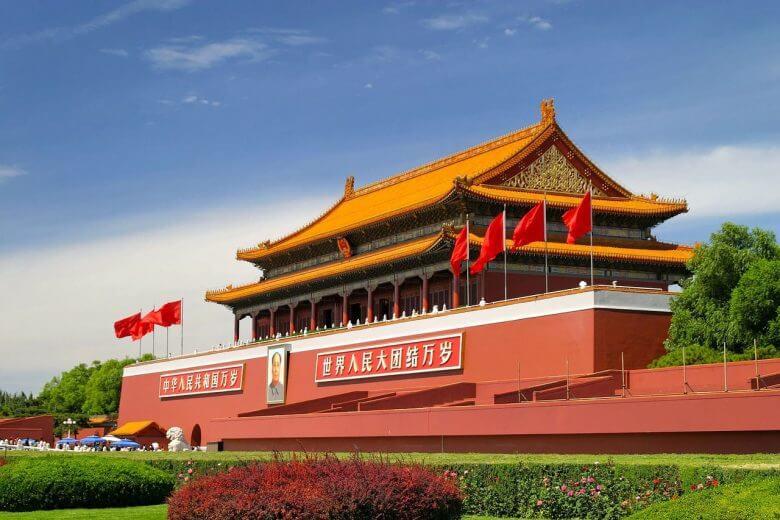 Middle Kingdom China