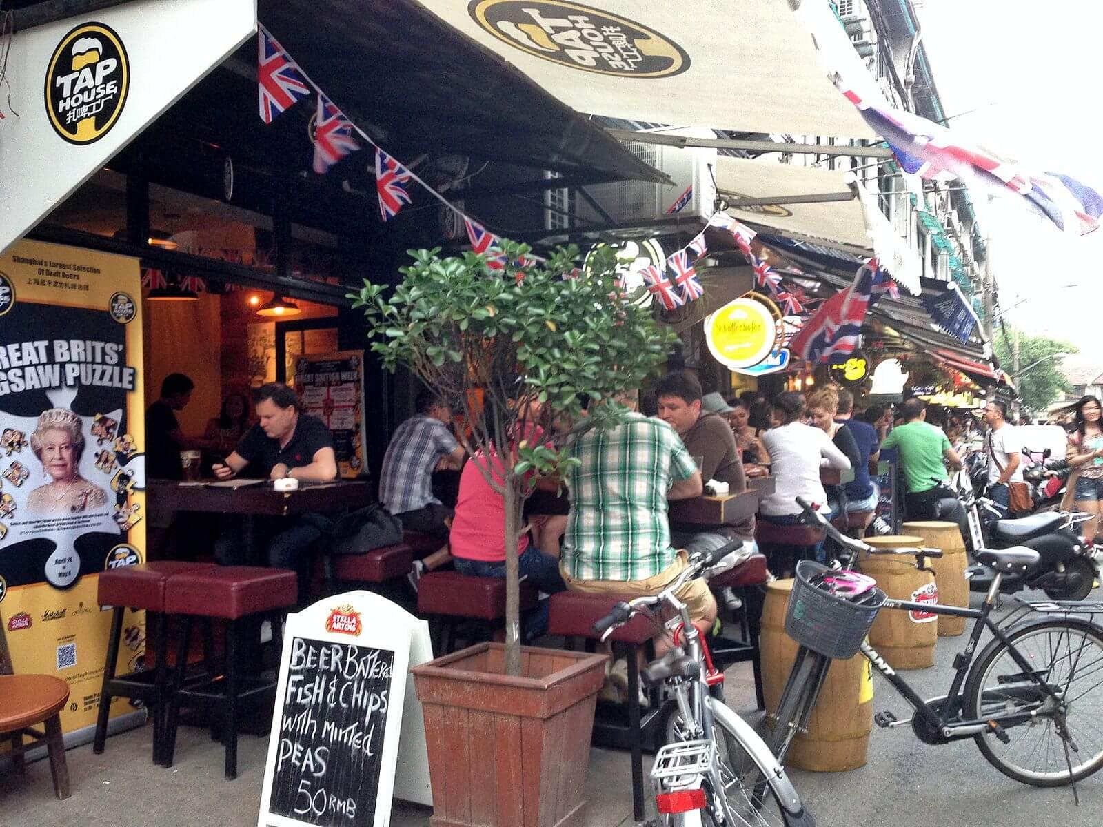 What is Yongkang Lu? Bar Street in Shanghai