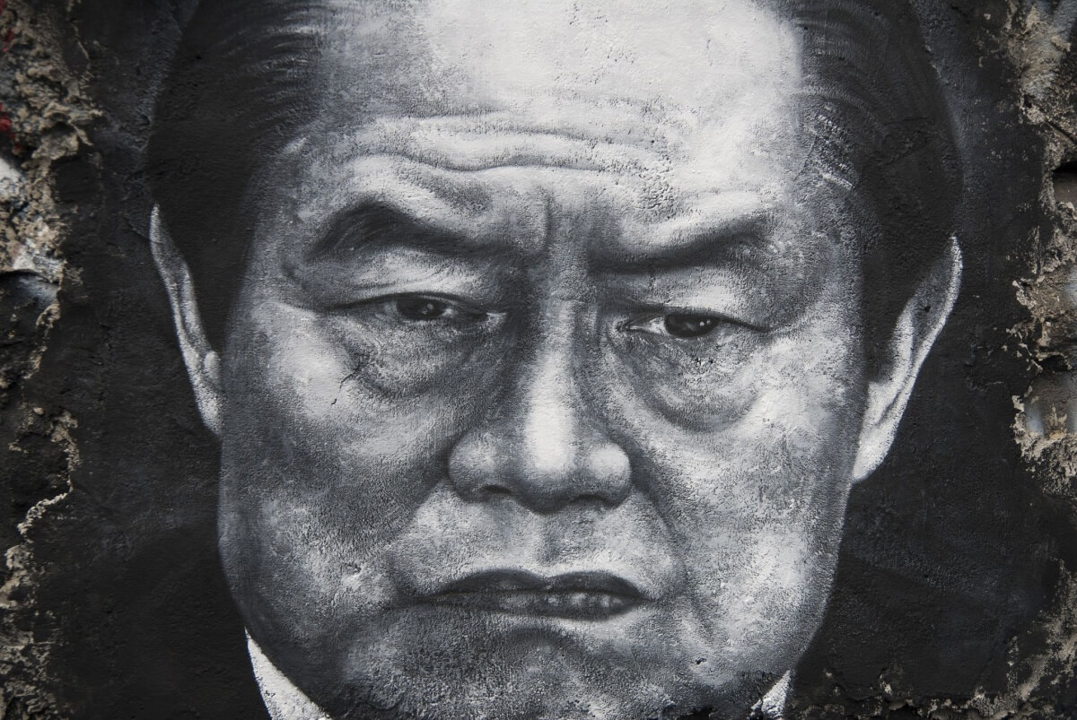Who was Zhou Yongkang: Chinese Corruption Exposed