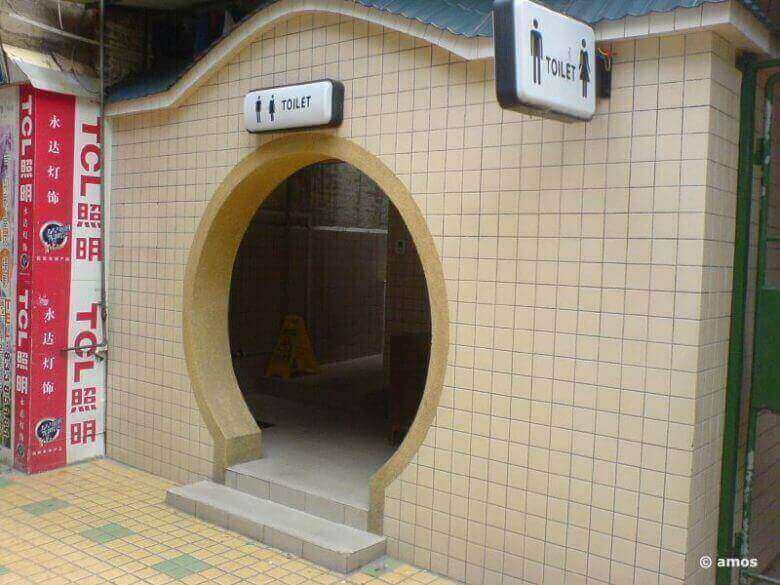 chinese toilets
