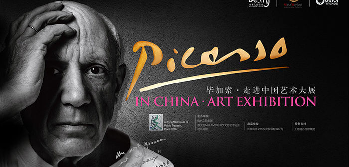 Picasso Art in China at Riverside Art Museum