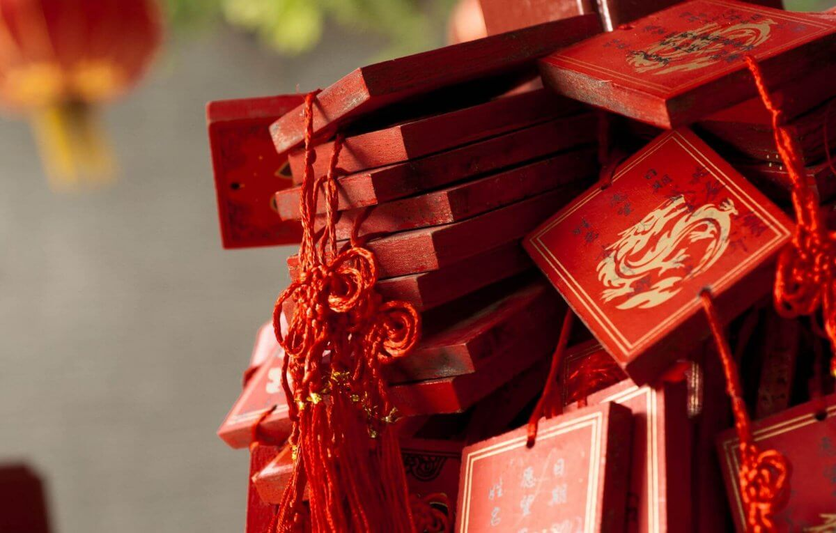 Red China: The Role of Red in China