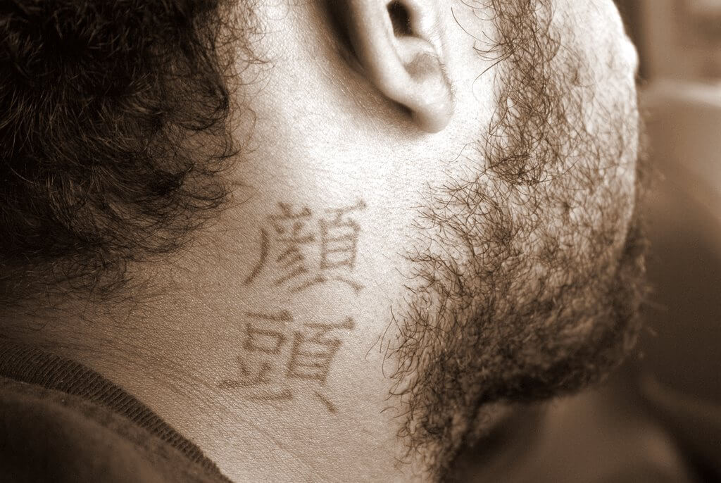 What Do Chinese People Think of Chinese Character Tattoos?