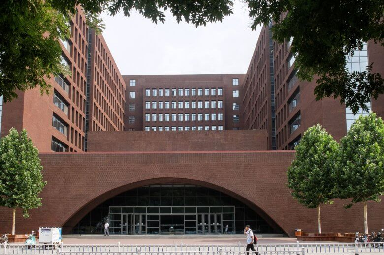 beijing foreign studies university