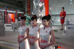 China business events