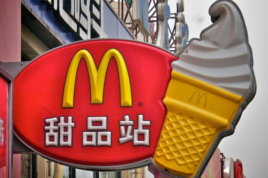 Why is McDonald's So Popular in China?