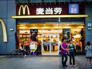 popular in China