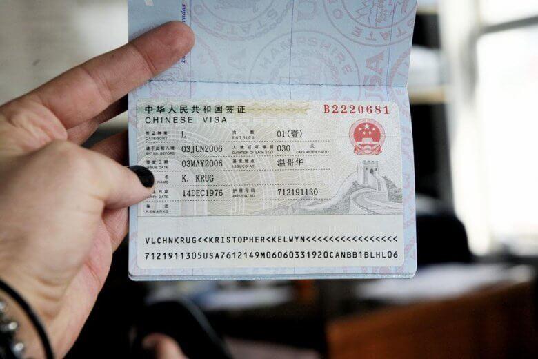 visa free access