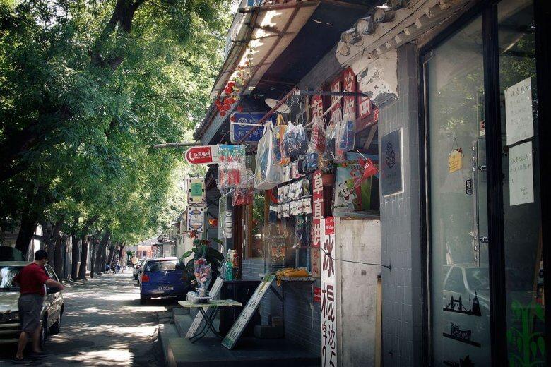 people in Beijing