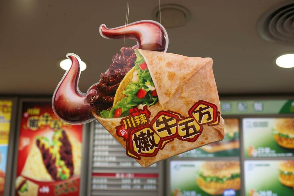 American Food in China: Pizza Hut, KFC, Does it Taste the Same?