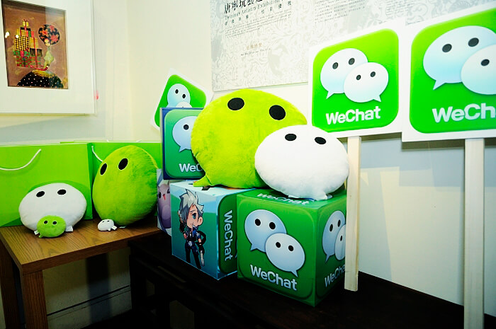 WeChat: How to fit in modern Chinese social life