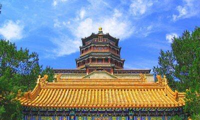 Beijing sites