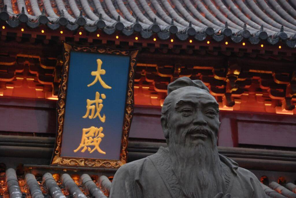 The Confucius Festival: a celebration of life