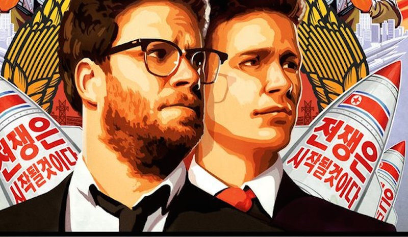 Have You Watched The Interview (2014)