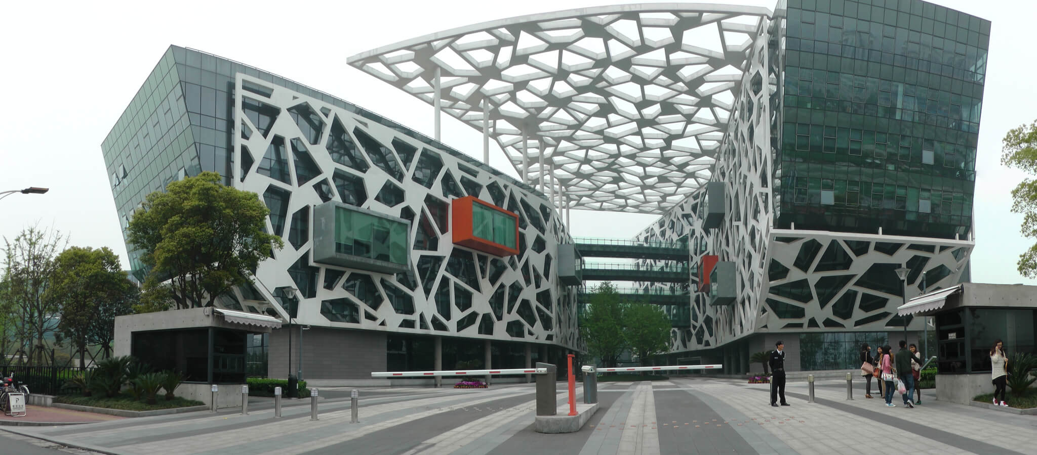 Alibaba Group Headquarters