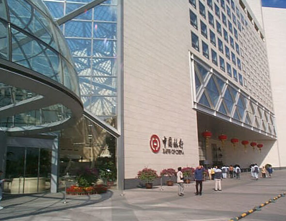 Bank of China Headquarters