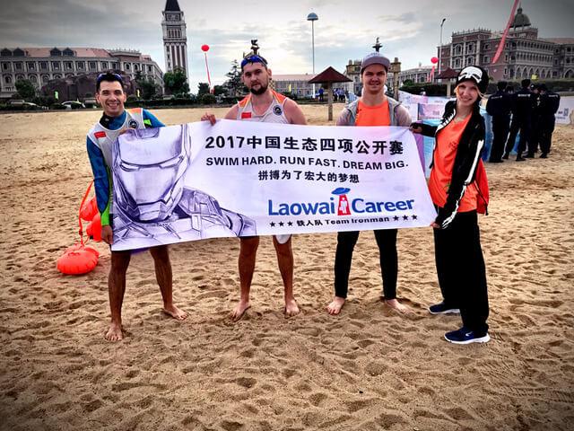 LaowaiCareer Heats Up at China's 5th Eco-quadrathlon