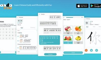 panda raw mobile app
