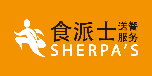 Sherpa's food delivery app