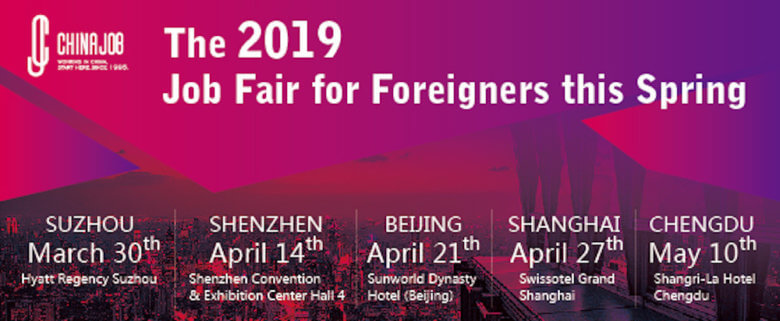 If you are looking for a job in China you can attend this job fair.