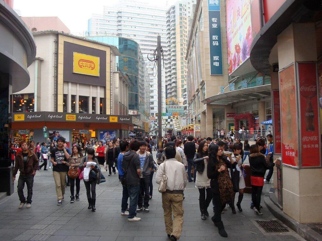 Dongmen Shopping Street