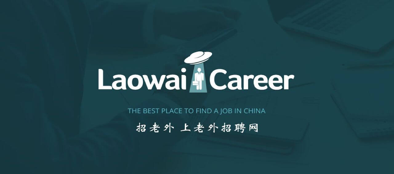 LaowaiCareer Job Board