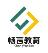 Henan Changyan Education Tech Co. Ltd. Logo