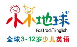 FasTrack English Logo