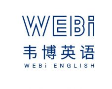 WEBi ENGLISH EAST CHINA Logo