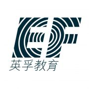 Education First Xiamen Logo
