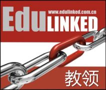 EduLINKED Professional Development Services Logo