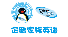 Pingu's English logo