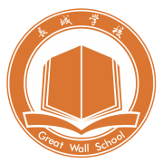 Great Wall School Logo