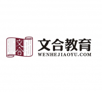 Wenhe Education Logo