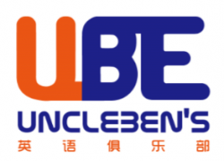 Uncle Ben English Club Logo