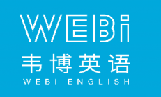 WEBi ENGLISH GUANGZHOU Logo