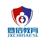 Guangzhou Jixin Education Consulting Co., Ltd Logo