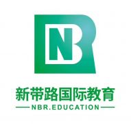 NBR International Education Logo