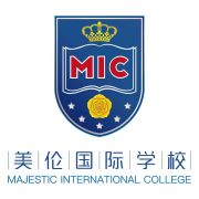 Majestic International College Logo