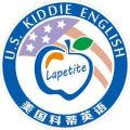 Yinchuan Kiddie English Training Center Logo