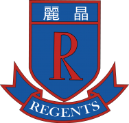 Regents Education Group Logo
