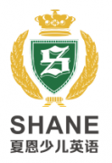 Shane English School Ningbo Logo