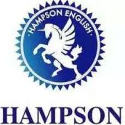 Hampson English Training School Logo