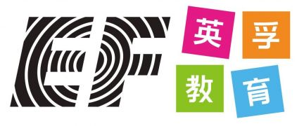 Education First Hefei Logo