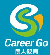 Career Go International Education & Consulting (Beijing) Co., Ltd Logo