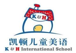 Shanghai K&H International School Logo